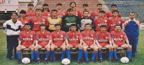 1992-1993 - 1