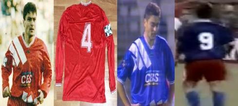 1994-1995 - 2