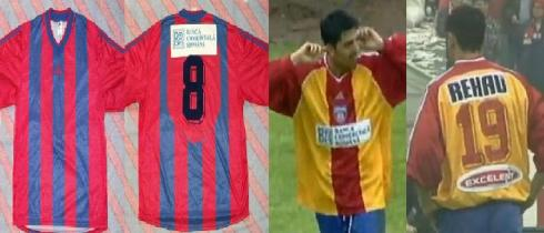 1999-2000 - 2